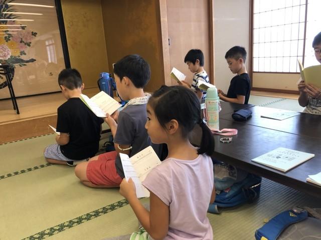 2018児童念仏奉仕団 1日目 ①_180731_0011.jpg