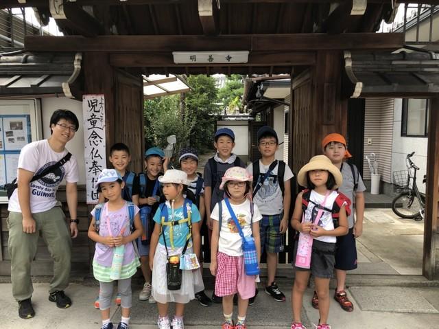 2018児童念仏奉仕団 1日目 ①_180731_0021.jpg