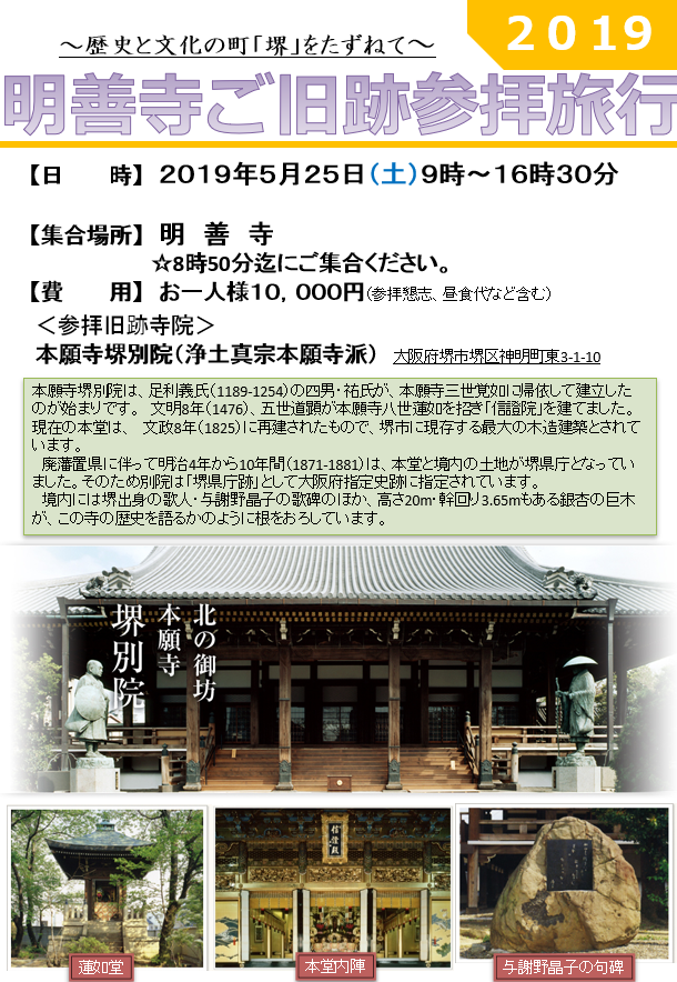 2019-03-23 (3).png